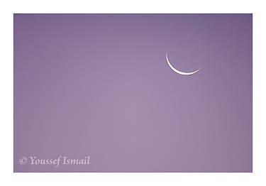 Farewell Ramadan