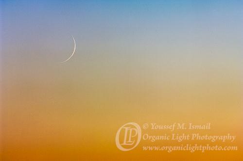 Ramadan 1434, Crescent Moon