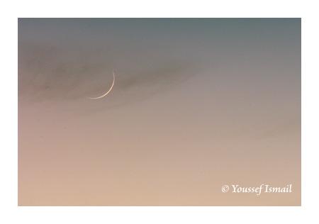 New Crescent - Muharram 1431
