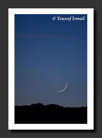 Muharram Crescent and Mercury